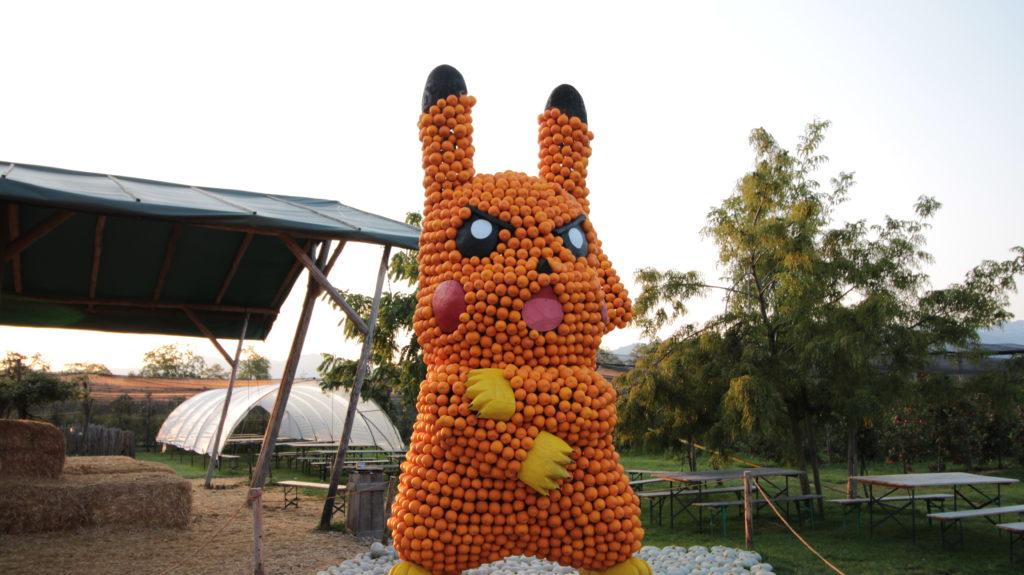 Kürbisfigur Bächlihof Pikachu