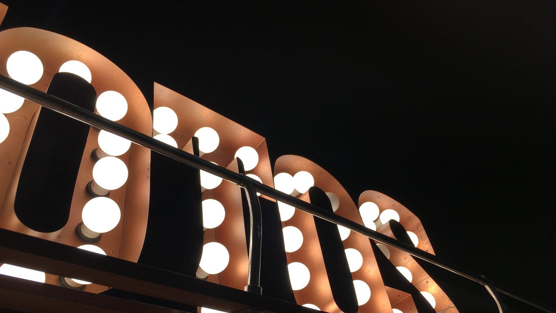 Photobus Lights
